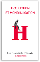 Traduction et mondialisation